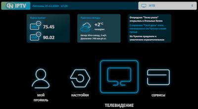 New interface